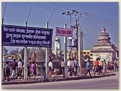 03.1 Am Strassenrand von Kathmandu